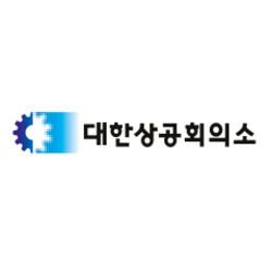 대한상공회의소<br>기업활력지원센터