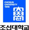 조선대학교
