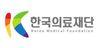 (의)한국의료재단