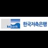 한국저축은행(주)