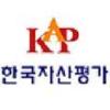 한국자산평가(주)