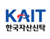 한국자산신탁(주)