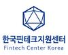 (사)한국핀테크지원센터