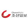 조선일보사(주)