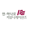연하나로기획(주)