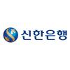신한은행(주)
