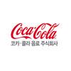 코카콜라음료(주)