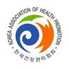 (사)한국건강관리협회