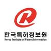 한국특허정보원(재)