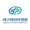 대구파티마병원