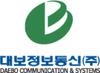 대보정보통신(주)