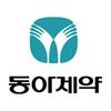 동아제약(주)