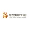 한국문화재보호재단