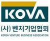 (사)벤처기업협회