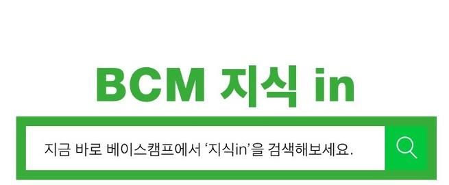 (주)민병철교육그룹 기업 속 사진