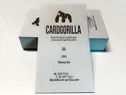 카드고릴라 기업 속 사진