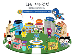 (주)코리아센터닷컴 기업 속 사진