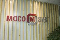 모코엠시스(주) 기업 속 사진