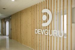 데브구루(주) 기업 속 사진