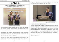 (주)디와이비최선어학원 기업 소식