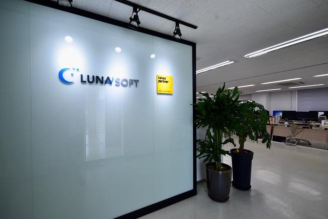 (주)루나소프트 기업 속 사진