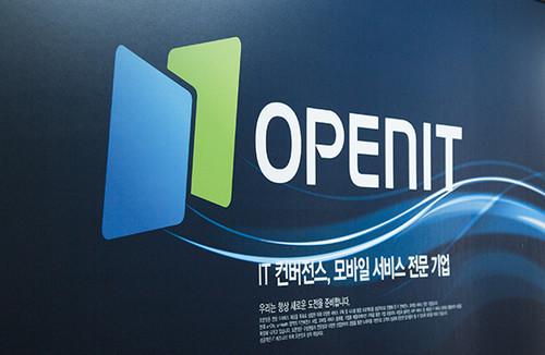 오픈잇(주) 기업 속 사진