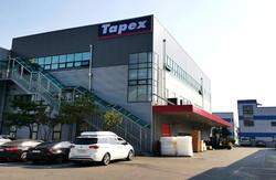 테이팩스(주) 기업 속 사진