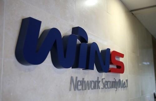 (주)윈스 기업 속 사진