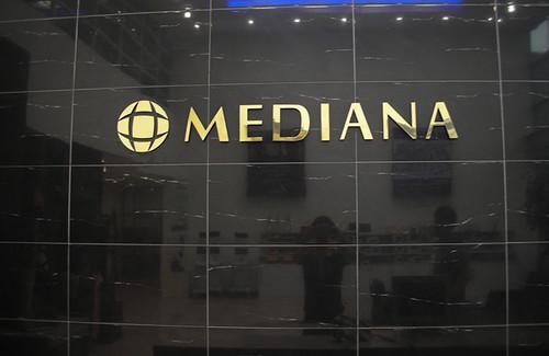 메디아나(주) 기업 속 사진