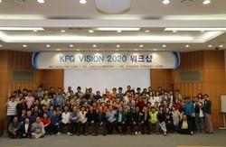 (재)한국품질재단 기업 속 사진
