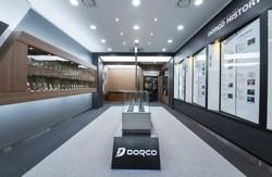 도루코(주) 기업 속 사진