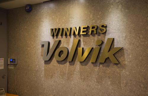볼빅(주) 기업 속 사진