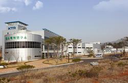 한국화학융합시험연구원(재) 기업 속 사진