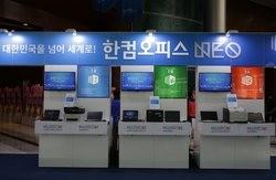 한글과컴퓨터(주) 기업 속 사진