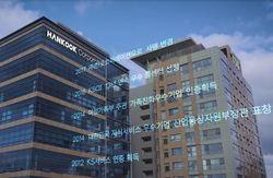 (주)한국코퍼레이션 기업 속 사진