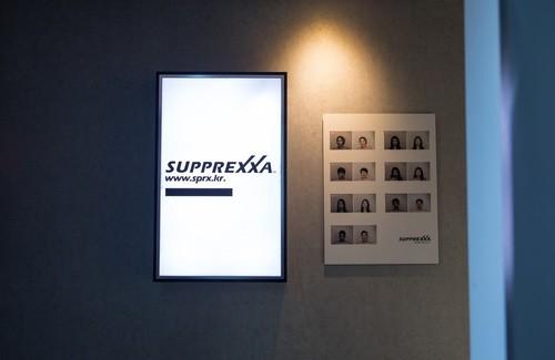 (주)스프렉사코리아 기업 속 사진